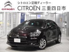 シトロエン DS5フォーブール・アディクト 35台限定車 新車保証継承
