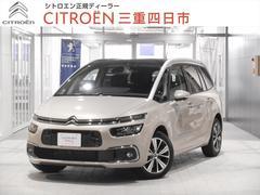 シトロエン グランドC4 ピカソワイルドブルー 限定車 新車保証継承