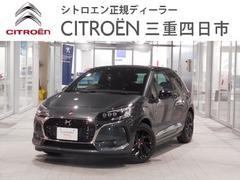 シトロエン DS3パフォーマンスライン 限定車 新車保証継承