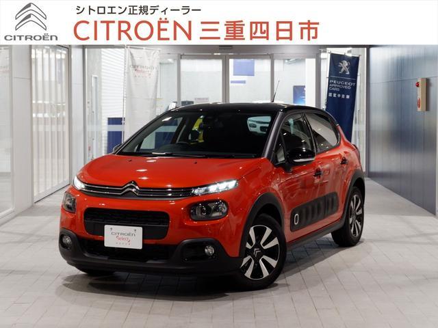 C3(シトロエン) シャイン 中古車画像