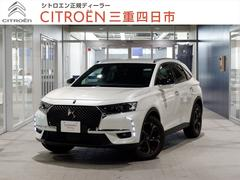 シトロエン DS7クロスバックソーシック 8AT パッケージオプション装備 新車保証継承