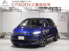 シトロエン C4 ピカソシャイン ブルーHDi 6AT ナビ ETC 認定中古車