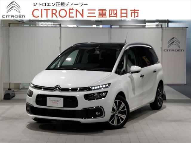 シャイン ブルーHDi 6AT ワンオーナー 新車保証継承