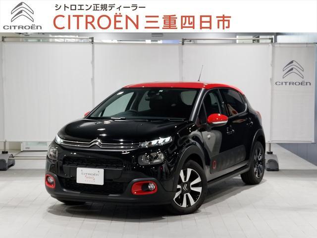 シャイン 6AT セーフティブレーキ 新車保証継承