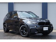 BMW X5xDrive 35d Mスポーツ 当社下取車 BO仕様
