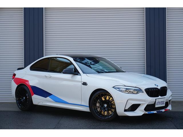 BMW コンペティション コンペティション(4名) D車 右H サンルーフ harmankardonオーディオシステム Mカーボンリアスポ、ドアミラー Mレーシングストライプ BKペイント19インチAW BKキドニーグリル