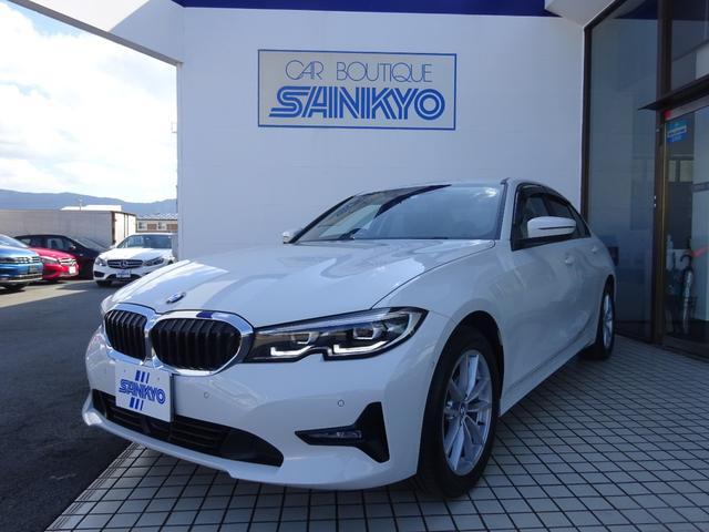 BMW 320d xDrive コンフォートパッケージ プラスパッケージ4WD ドライビングアシスト 純正ナビ リアビューカメラ 地デジTV LEDヘッドライト 純正ドライブレコーダー
