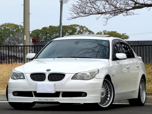 BMW 545i アルピナカスタム V8エンジン