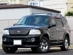 フォード エクスプローラーリミテッド 200台限定 特別仕様車 左ハンドル