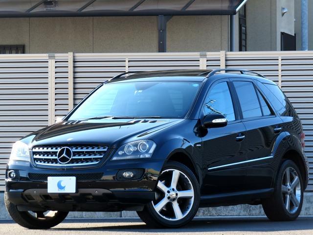 メルセデス・ベンツ ML350 4マチック エディション 10 140台特別限定