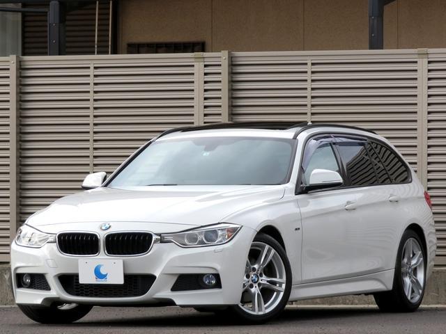 BMW 320dブルーパフォーマンス ツーリング Mスポーツ パノラミックサンルーフ 純正HDDナビ DVDビデオ Bluetooth リアビューカメラ バイキセノン アイドリングストップ ディーゼルターボ スペアキー
