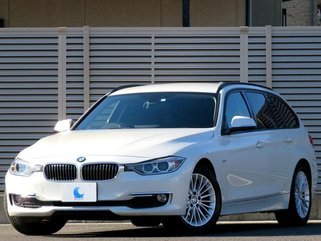 BMW 3シリーズ 320dブルーパフォーマンス ツーリングラグジュアリ ディーゼルターボ 黒革シート 純正HDDナビ Bluetooth ミラーETC リアビューカメラ パーキングソナー バイキセノン LEDスモールリング パワーシート オートリアゲート スマートキー