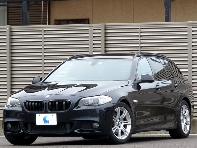 BMW 5シリーズ 528iツーリング Mスポーツパッケージ 黒革スポーツレザーシート 純正HDDナビ 地デジフルセグTV リアカメラ ドラレコ バイキセノン パワーシート クルコン アイドルストップ スマートキー スペアキー