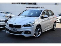 BMW218iアクティブツアラー Mスポーツパーキングコンフォート