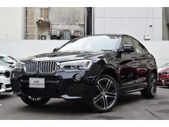 BMW X4xDrive 28i Mスポーツ 黒レザー 20AW LED