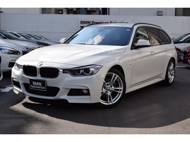 BMW 320iツーリング Mスポーツ 1オナ禁煙 ACC 地デジ