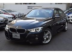 BMW320i Mスポーツ デモカー禁煙車 HDDナビBカメラ