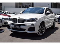 BMW X4xDrive 35i Mスポーツ ワンオナ禁煙車 モカレザー