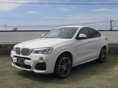 BMW X4xDrive 28i Mスポーツ 20インチ 黒レザー