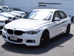 BMW320d Mスポーツ Mパフォーマンスパーツ装着車両