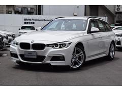 BMW318iツーリング Mスポーツ デモカー LEDヘッドライト