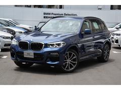 BMW X3xDrive 20d Mスポーツ 元デモカー 20インチAW