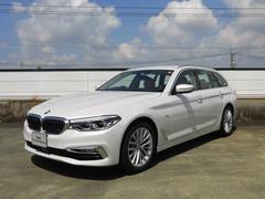 BMW523iTouring Luxury