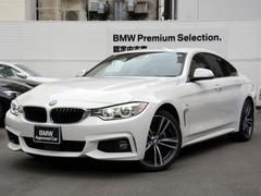 BMW420iグランクーペセレブレーションEDインスタイル 1オナ