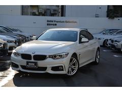 BMW420iクーペ Mスポーツ 1オナ禁煙車 ナビBカメラ