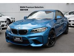 BMWベースグレード 1オナ禁煙車 HDDナビBカメラ ETC