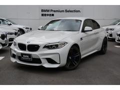 BMWベースグレード 1オナ禁煙車 harman/kardon