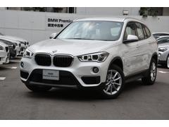 BMW X1xDrive 18d 元レンタカー コンフォートP