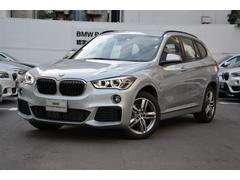 BMW X1xDrive 18d Mスポーツ 元レンタカー追従式クルコン