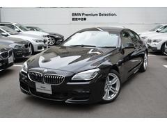 BMW640iグランクーペ Mスポーツ 黒革 シートヒーター