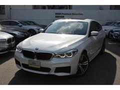 BMW640ixDrive GT Mスポーツ イノベーションPKG