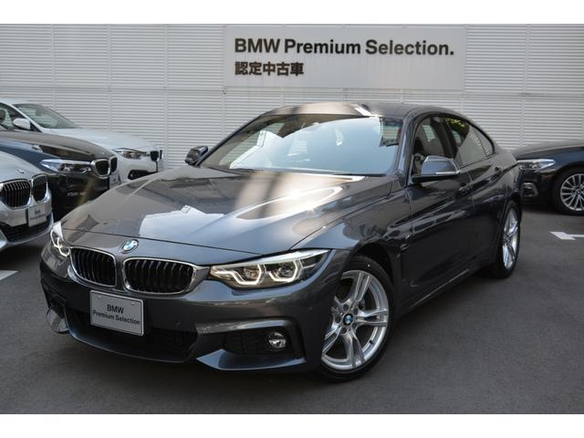 BMW 420iグランクーペ Mスポーツ 登録済未使用車 黒レザー