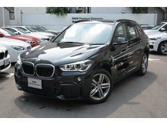 BMW X1xDrive 18d Mスポーツ 弊社デモカー 追従クルコン