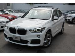 BMW X1xDrive 20i Mスポーツ 弊社デモカー レザー