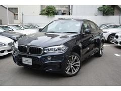 BMW X6xDrive 35i Mスポーツ デモカー 黒革 セレクトP