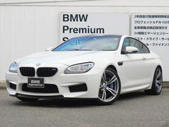 BMW M6 ベースグレード 赤レザー ヘッドアップディスプレイ(BMW)