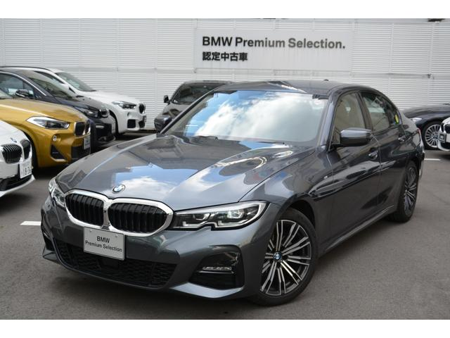 BMW 320d xDrive Mスポーツ デモカー 黒レザー