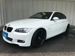 BMW320iMスポーツ BLACKグリル&ホイール サンルーフ