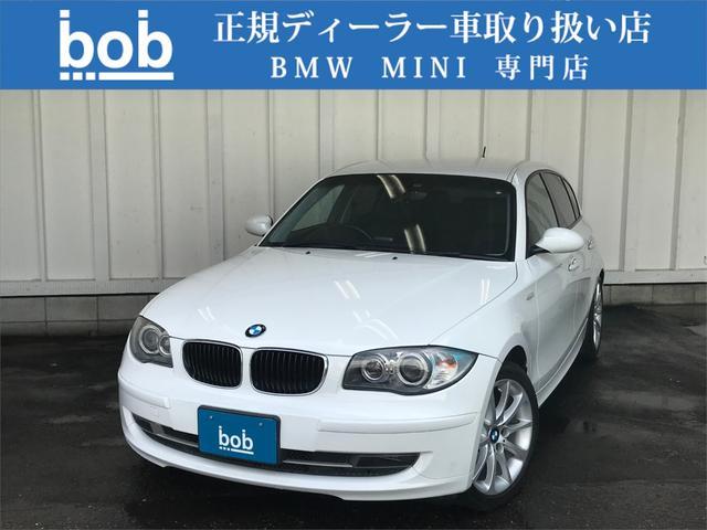 BMW 120i後期モデル ハイラインP ナビ&地デジ OP17AW