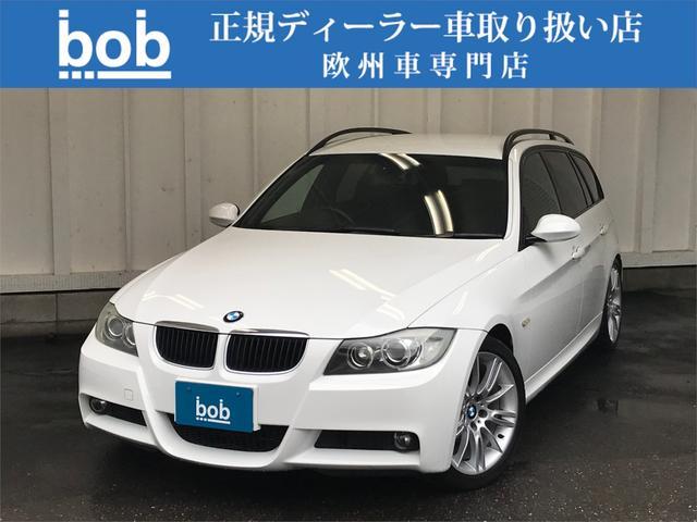 BMW 320iTRW MスポーツP SDナビ&地デジTV ETC