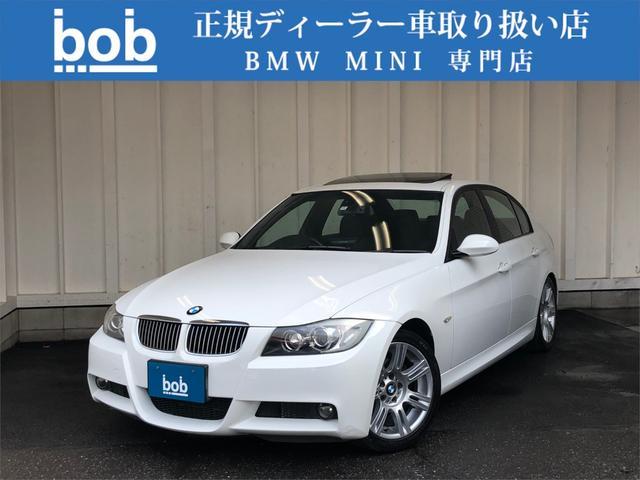 BMW 323i MスポーツPスタート HDDナビ&TV 1オーナー