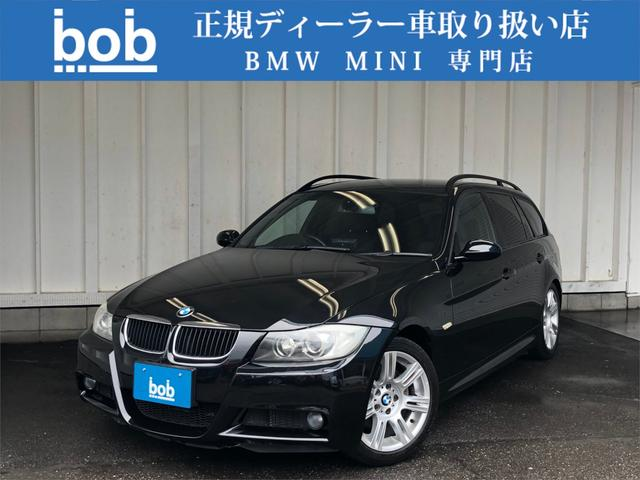 BMW 320iTRG MスポーツP HDD&TV 禁煙車 1オーナ