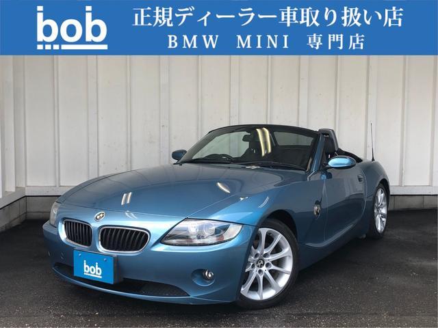 BMW 2.2i 17AW 電動OP ステアリングスイッチ1オーナー