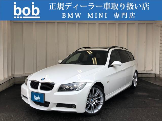 BMW 320iツーリングMスポーツ HDDナビ&TV Pサンルーフ