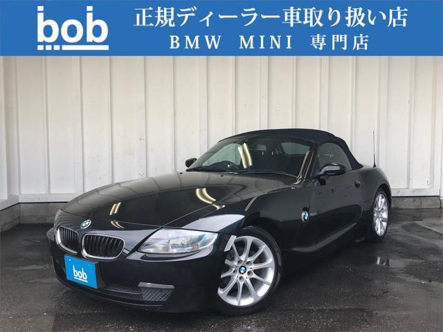BMW ロードスター2.5i後期モデル 電動オープン 黒革Pシート