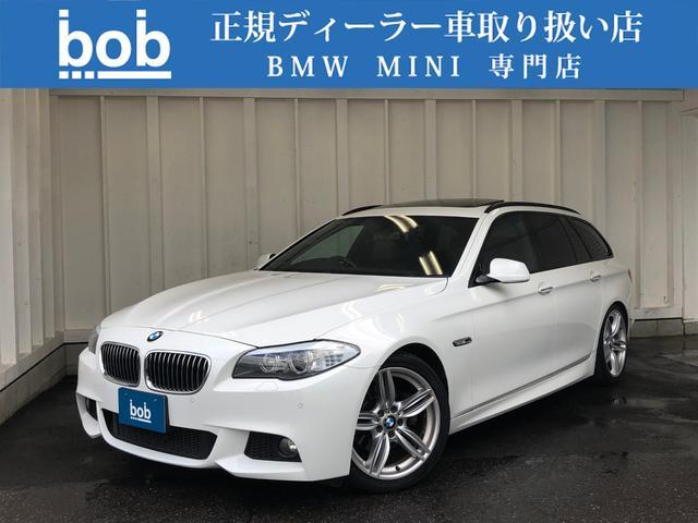 BMW 528iツーリングMスポーツP 黒革シート サンルーフ禁煙車